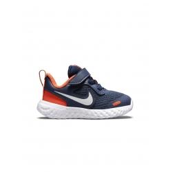 Zapatillas Nike Revolution 5 - bebe